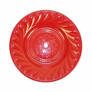Metall Kohleteller Teller Kohle Riesig Big Huge Charcoal Plate Shisha Hookah Wasserpfeife Nargile Luxemburg Luxembourg Red Rot Rouge